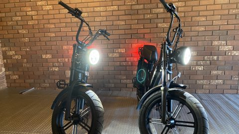 Juiced Electric Bike Rentals